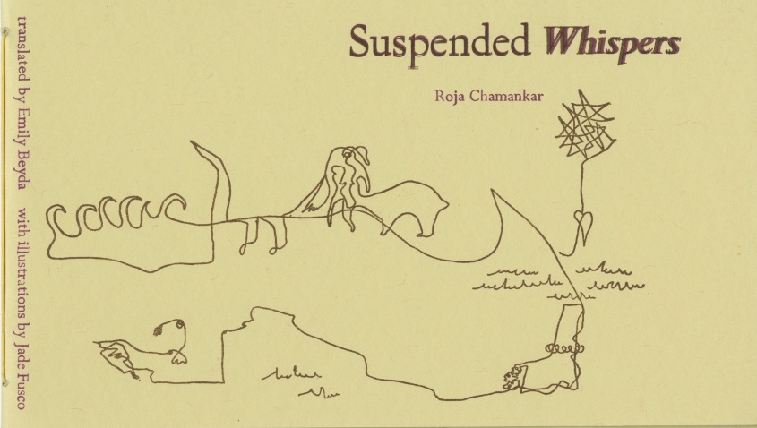 suspended whispers_cover
